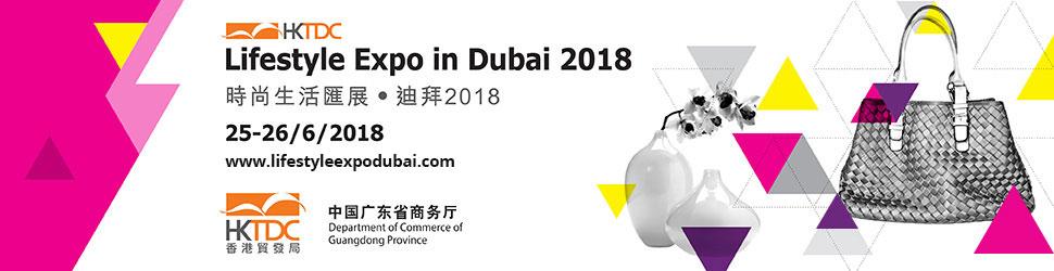 Hong Kong Lifestyle Expo in Dubai